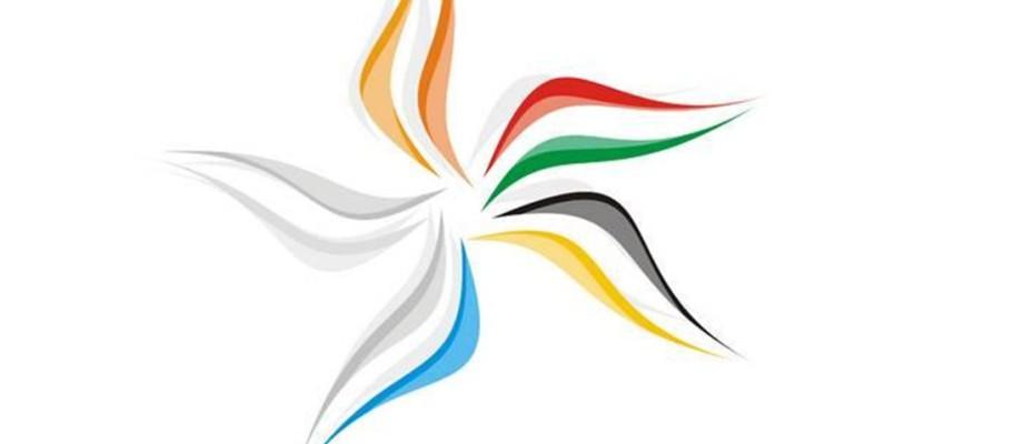 Adidas közönségszavazás- ki az év legnépszerűbb sportolója Magyarországon?