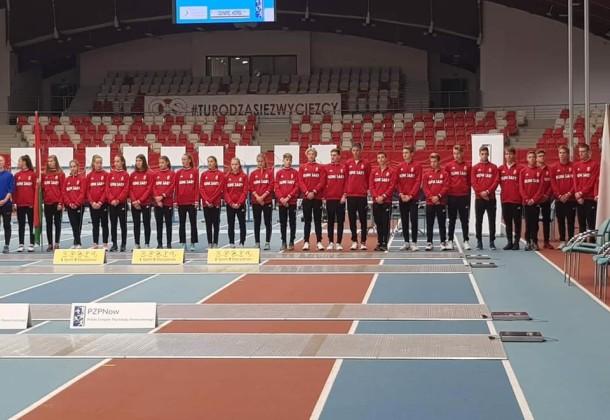 Elkezdődött az Olimpiai Reménységek Versenye Lengyelországban!